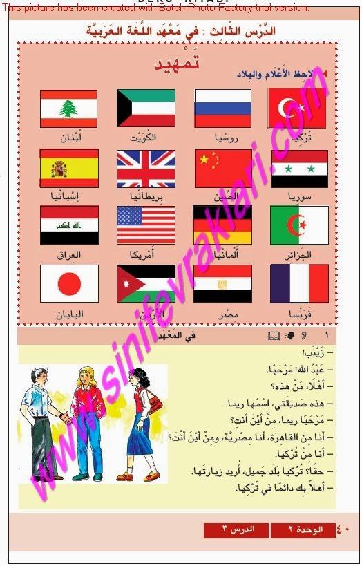 9sınıf Arapça Meb Yayınları Ders Kitabı Cevapları Sayfa 40
